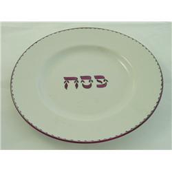 Judaica porcelain plate