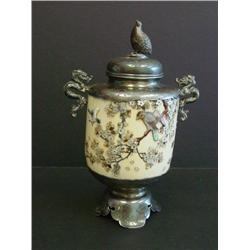 Shobiyam covered jar