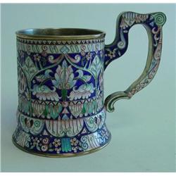 Silver & enamel tea holder