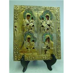 20th c. Russian Icon with silver & enamel cover