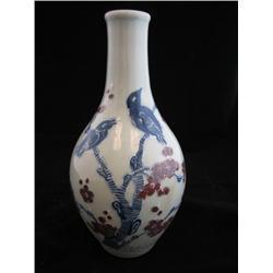 "Chinese Celadon vase with ""Bird"""