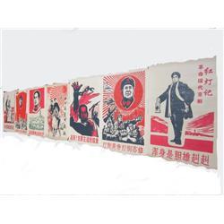 17 prints of Mao Tse Tung posters