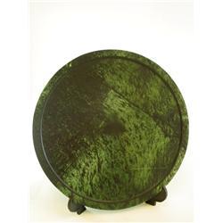 Natural jade disc