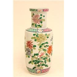 Rose Famille porcelain vase