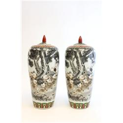 """Pair covered jars with """"Children"""" motif"""