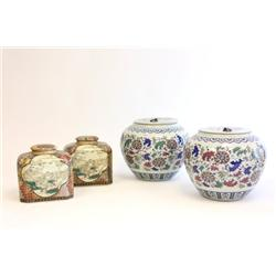 Lot of 4 Chinese contemporary vases (2 pairs)