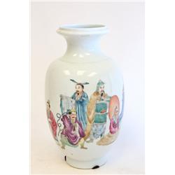 """White porcelain vase of """"Men & Calligraphy"""""""