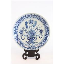 Chinese plate Yung Zheng mark
