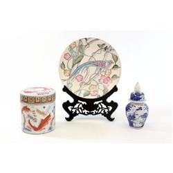 Group lot of 3 Chinese items