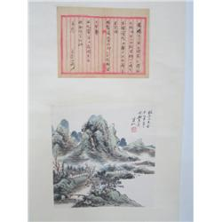 """Chinese scroll of """"Landscape & Calligraphy"""""""