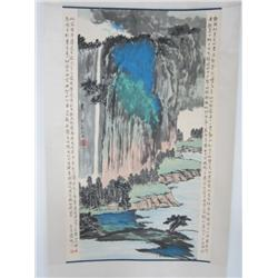 """Chinese scroll of """"Landscape with Calligraphy"""""""