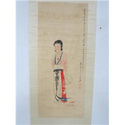 """Chinese scroll of """"Woman"""""""