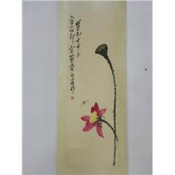 """Chinese scroll of """"Flower & Dragonfly"""""""