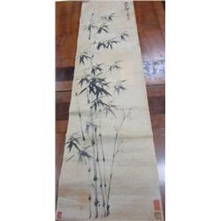 """Soft paper drawing of """"Bamboo"""""""