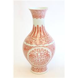 Chinese white & pink vase