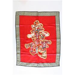 "Handmade silk of various ""Immortals"""