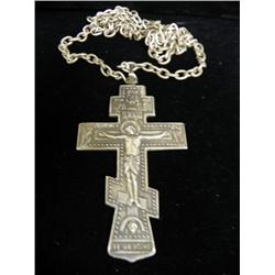 19th c. Russian silver cross with chain