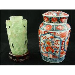Green quartz vase & Imari covered jar