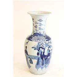 "Blue & white tall vase of ""Figures"""