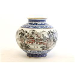 Blue & white porcelain vase