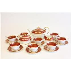 """Aynsley teaset service for 8 """"Maroon"""" pattern"""