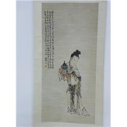 "Chinese scroll of ""Woman with Urn"""