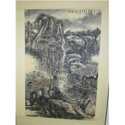 "Chinese scroll ""Landscape"""