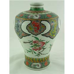 Famille Vile porcelain Meiping