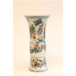 18th c. style Chinese vase