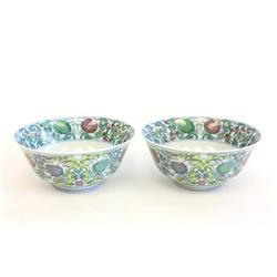 Pair Famille Rose porcelain bowls