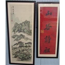 """Framed """"Landscape"""" & """"Calligraphy"""""""