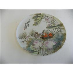 Qing Dynasty plate signed Jhang Xun Shang