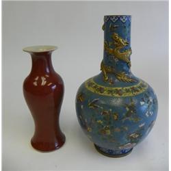 Chinese vase & 19th c. cloisonne vase