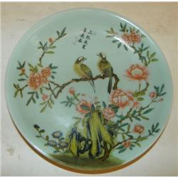 "YongZheng porcelain dish of ""Birds"""