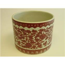 Kangxi copper red Bitong (brushpot)