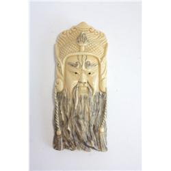 Chinese ivory mask