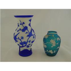 Beijing glass vase & Peking glass vase