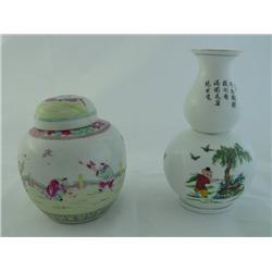 Ginger jar with Chien Long mark & gourd vase