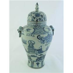 Covered blue & white vase with mask handles