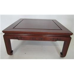 Wooden coffee table Qing Dynasty