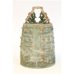 Chinese bronze bell believed to be 300 B.C.