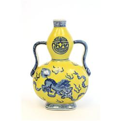 Qing Dynasty yellow vase with handles