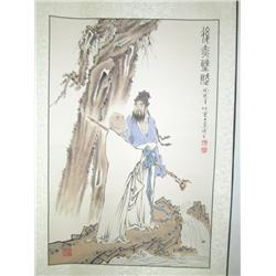 """Chinese scroll """" 2 Immortals"""""""