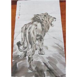 "Soft paper drawing of ""Lion"""