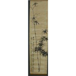 "Chinese scroll of ""Skinny Bamboo Tree"""