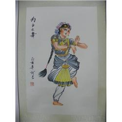"Chinese scroll of ""Asian Dancer"""