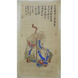 "Chinese scroll of ""Immortal"""