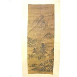 "Chinese scroll of ""Landscape"""