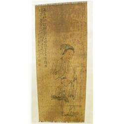 "Chinese scroll of ""Woman Holding a Flower Basket"""