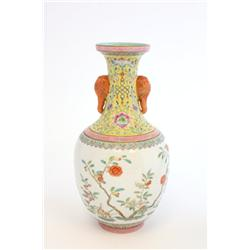 Famille Rose vase with Guang Xu mark